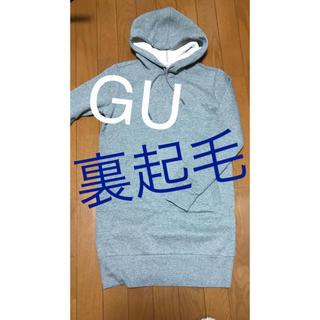 ジーユー(GU)のジーユー 裏起毛 フード付き ワンピース  グレー ミニワンピース ミニ(ミニワンピース)