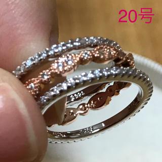 リング 指輪 CZ ダイヤ フルエタニティ シルバー ピンクゴールド 20号(リング(指輪))