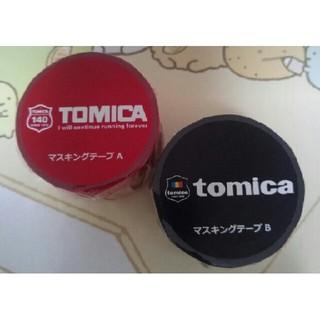売り切り値下げ!! トミカ/マスキングテープセット  2種類(テープ/マスキングテープ)