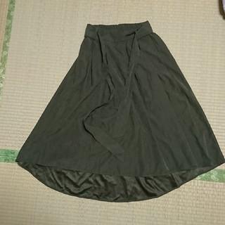 シマムラ(しまむら)のヘムスカート(ひざ丈スカート)