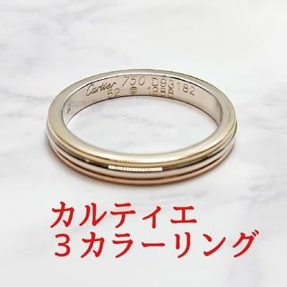 カルティエ(Cartier)のカルティエ K18   3カラーリング(リング(指輪))