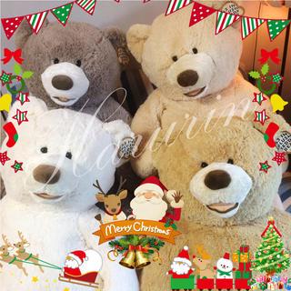 コストコ(コストコ)の☆クリスマス☆コストコ テディベア くま ぬいぐるみ 全長135cm 新品 4体(ぬいぐるみ)