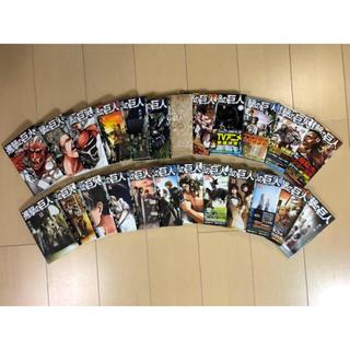 コウダンシャ(講談社)の【訳あり】進撃の巨人 1〜24巻 セット(少年漫画)