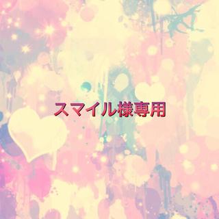 丸洗いできる☆布団4点セット ブラック シングル(布団)