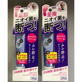 エージー(AG)のエージーデオ24フットクリーム 30g 2本(制汗/デオドラント剤)