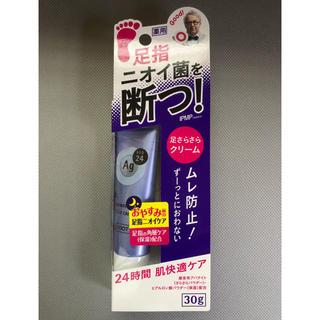 エージー(AG)のエージーデオ24フットクリーム 30g 1本(制汗/デオドラント剤)