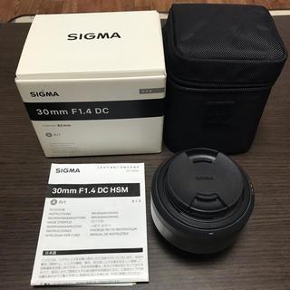 シグマ(SIGMA)のSIGMA art 30mm f1.4 dc hsm(レンズ(単焦点))