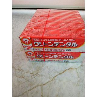 クリーンデンタル10箱セット(その他)