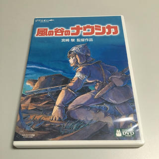 風の谷のナウシカ DVD(アニメ)