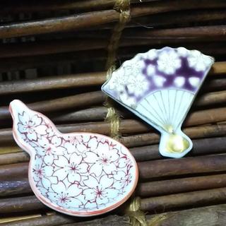 【みこたま様専用】銀座夏野 箸置きセット(カトラリー/箸)