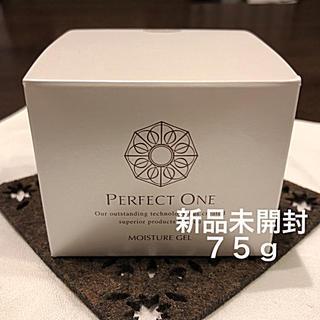 パーフェクトワン(PERFECT ONE)の新品未開封 パーフェクトワン モイスチャージェル (オールインワン化粧品)