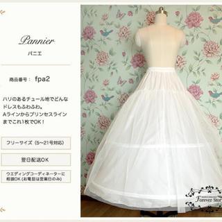 パニエ  ウェディングドレス(ウェディングドレス)