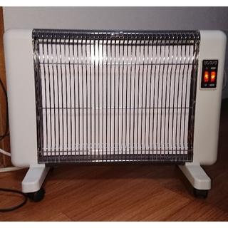 サンラメラ 600W★遠赤外線しか出ない ニューセラミックヒーター (電気ヒーター)