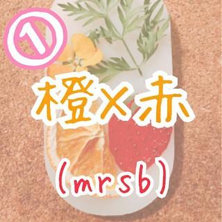 無限 同人誌① 橙赤 (mrsb) / 4冊set