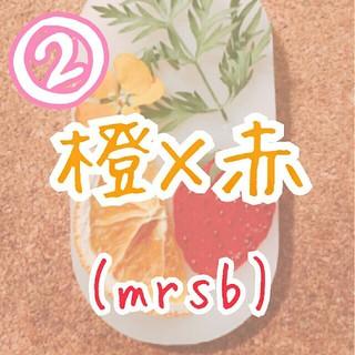無限 同人誌② 橙赤 (mrsb) / 4冊set