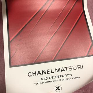 シャネル(CHANEL)のシャネル ポスター(その他)