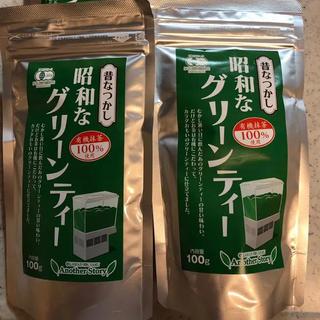 有機抹茶(国内産)昔ながらのグリーンティー100gX2袋 未開封(茶)
