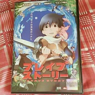 【DVD】ブレイブストーリー(アニメ)