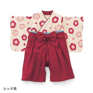 ベルメゾン - 赤ちゃん ベビー 袴ロンパース