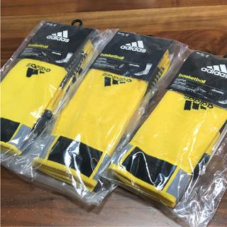 アディダス(adidas)のアディダス バスケットボール ID ソックス 黄色 新品 3足まとめて(バスケットボール)