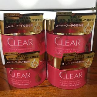 ⭐️まーや様専用⭐️クリア  美容液浸透スカルプ&ヘアマスク 170g× 4個(ヘアパック/ヘアマスク)