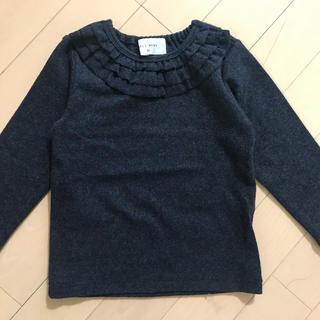 ウィルメリー(WILL MERY)の♡美品♡ウィルメリー95 フリル ダークグレー(Tシャツ/カットソー)