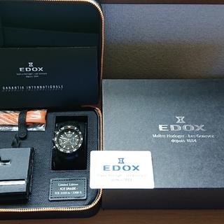 エドックス(EDOX)の国内正規品 エドックス EDOX クラスワン アイスシャーク 限定 初期モデル (腕時計(アナログ))