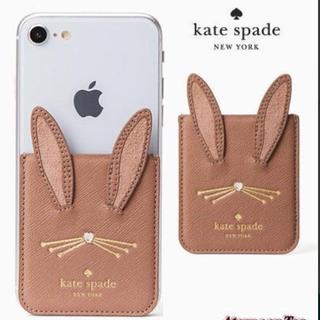 kate spade new york - 週末セール★ケイトスペード★新作★ラビットステッカーポケット★新品★送料無料