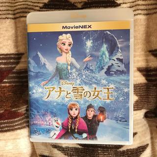 [DVD ブルーレイ]アナと雪の女王 ディズニー(アニメ)