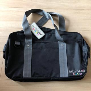 リズリサ(LIZ LISA)の新品LIZELISAスクールバック送料無料!さらにお値下げしました!(その他)