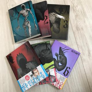 コウダンシャ(講談社)の亜人 6巻セット(少年漫画)