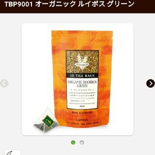 ルピシア(LUPICIA)のルイボスグリーン(茶)