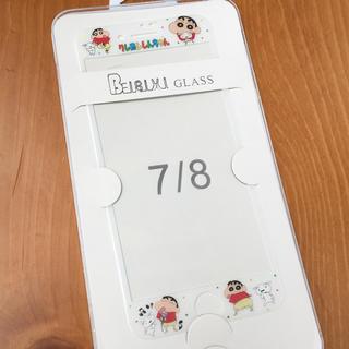 iPhone7ガラスフィルム クレヨンしんちゃん4(保護フィルム)