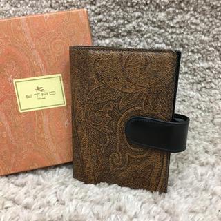エトロ(ETRO)のETRO 手帳カバー カード入れ(手帳)