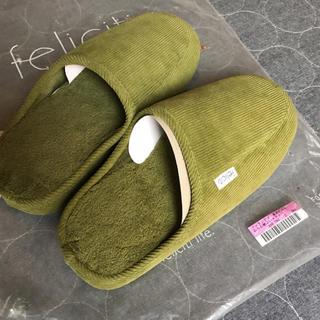 フェリシモ(FELISSIMO)の新品 フェリシモ ふんわりスリッパ(スリッパ/ルームシューズ)