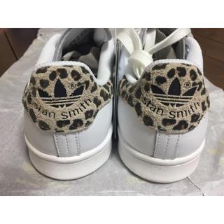 adidas - 22,5 レオパード★スタンスミス  ヒョウ柄