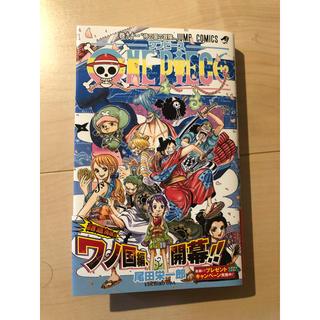 シュウエイシャ(集英社)のワンピース ONE PIECE 91巻(少年漫画)