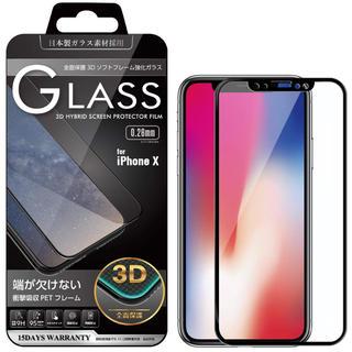 iPhoneX/ XSガラスフィルム(保護フィルム)
