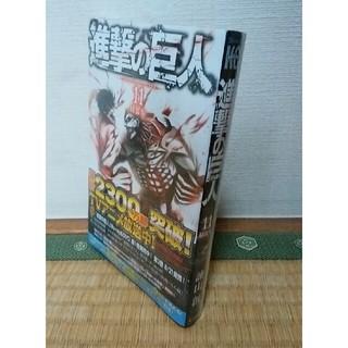 進撃の巨人 11巻 特装版 新品未開封(少年漫画)