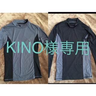 ジーユー(GU)のアンダーシャツ ②(その他)