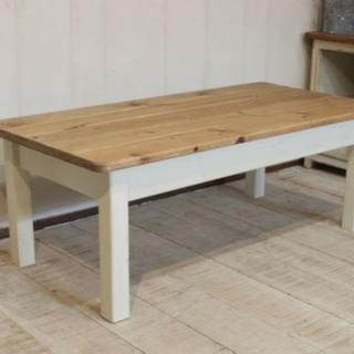 ハンドメイド ソファテーブル90 アンティークホワイト シャビー ローテーブル(ローテーブル)
