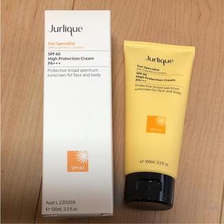 ジュリーク(Jurlique)の新品未使用 ジュリーク サン プロテクトクリーム 日焼け止めクリーム(日焼け止め/サンオイル)