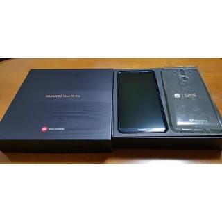 Huawei Mate10 Pro 美品(スマートフォン本体)