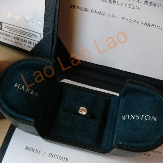 HARRY WINSTON(ハリーウィンストン)の【超美品】ハリー ウィンストン リング レディースのアクセサリー(リング(指輪))の商品写真