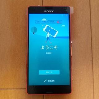 新品 SONY Xperia Z3 compact SO-02G オレンジ 本体(スマートフォン本体)