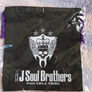 サンダイメジェイソウルブラザーズ(三代目 J Soul Brothers)の三代目 ミニ巾着(ミュージシャン)