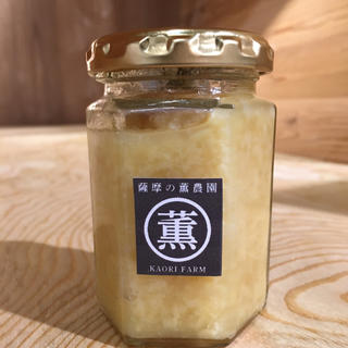 のあ☆4ヶ月ママ様専用ページ(野菜)