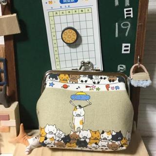 62 ねこちゃんのがま口(財布)