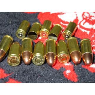 あゆママ様専用9mm パラベラム ダミーカート 8発 + 空薬莢 5個セット 2(モデルガン)