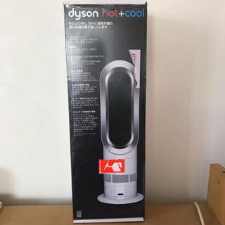 ダイソン(Dyson)のダイソン am05 扇風機 暖房機 新品未使用未開封(扇風機)